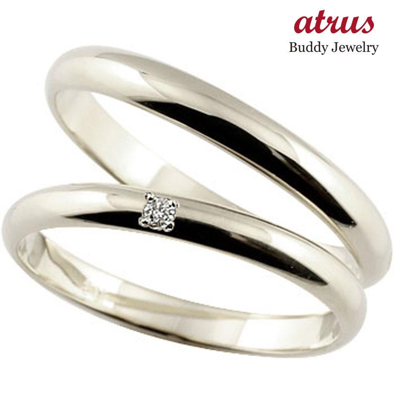 ペアリング ダイヤモンド 結婚指輪 マリッジリング 甲丸 ホワイトゴールドk18