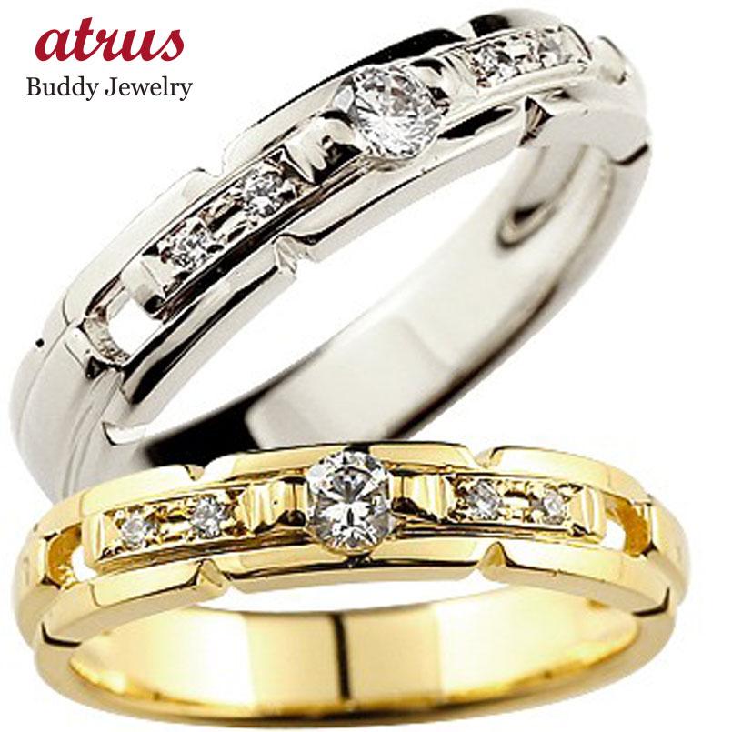 鑑定書付き ペアリング 結婚指輪 ダイヤモンド マリッジリング 結婚式 SI イエローゴールドk18 ホワイトゴールドk18