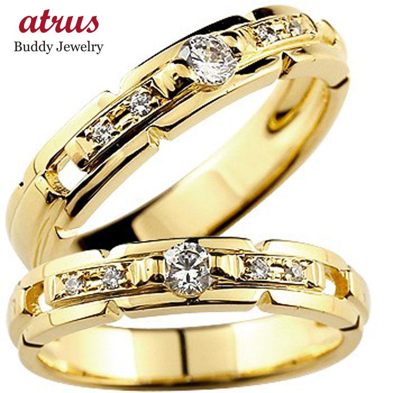 鑑定書付き ペアリング 結婚指輪 ダイヤモンド マリッジリング SI 結婚式 イエローゴールドk18