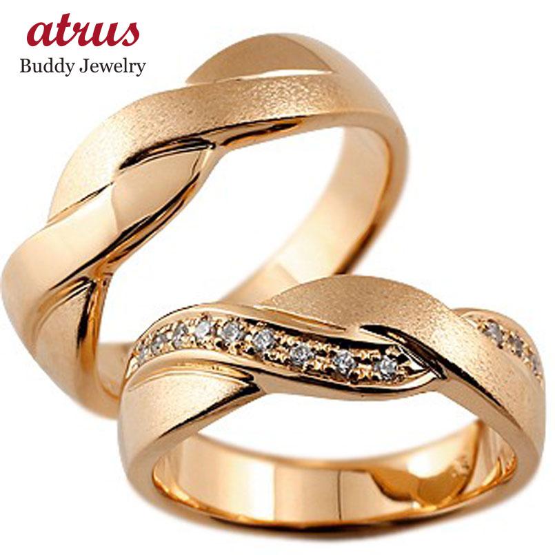 ペアリング ダイヤモンド 結婚指輪 マリッジリング 幅広 つや消し ピンクゴールドk18