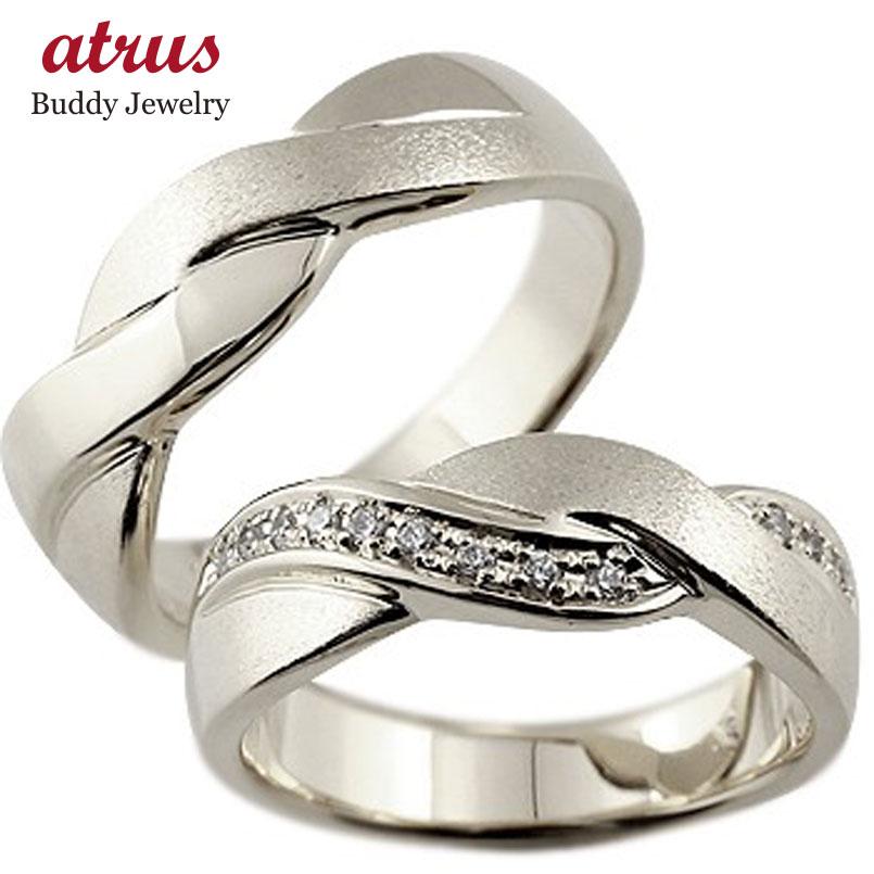 ペアリング プラチナ ダイヤモンド 結婚指輪 マリッジリング 幅広 つや消し pt900