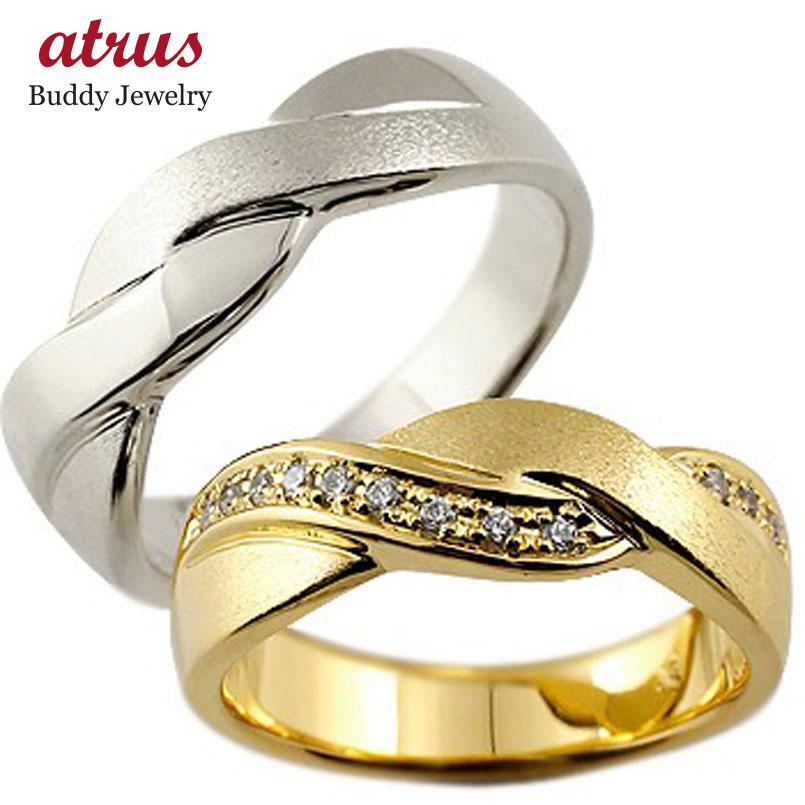 ペアリング ダイヤモンド 結婚指輪 マリッジリング 幅広 つや消し イエローゴールドk18 ホワイトゴールドk18