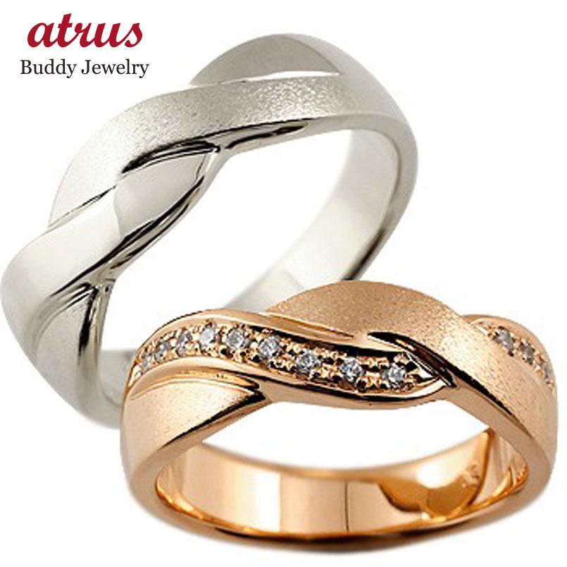 ペアリング ダイヤモンド 結婚指輪 マリッジリング 幅広 つや消し プラチナ ピンクゴールドk18