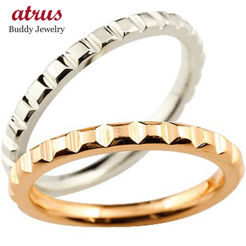 ペアリング 結婚指輪 マリッジリング 地金リング プラチナ ピンクゴールドk18 結婚式 シンプル 宝石なし