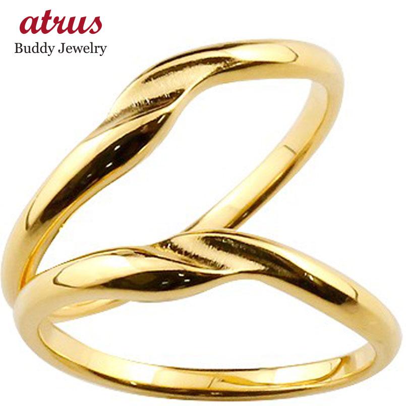 ペアリング 結婚指輪 マリッジリング イエローゴールドk18 つや消し