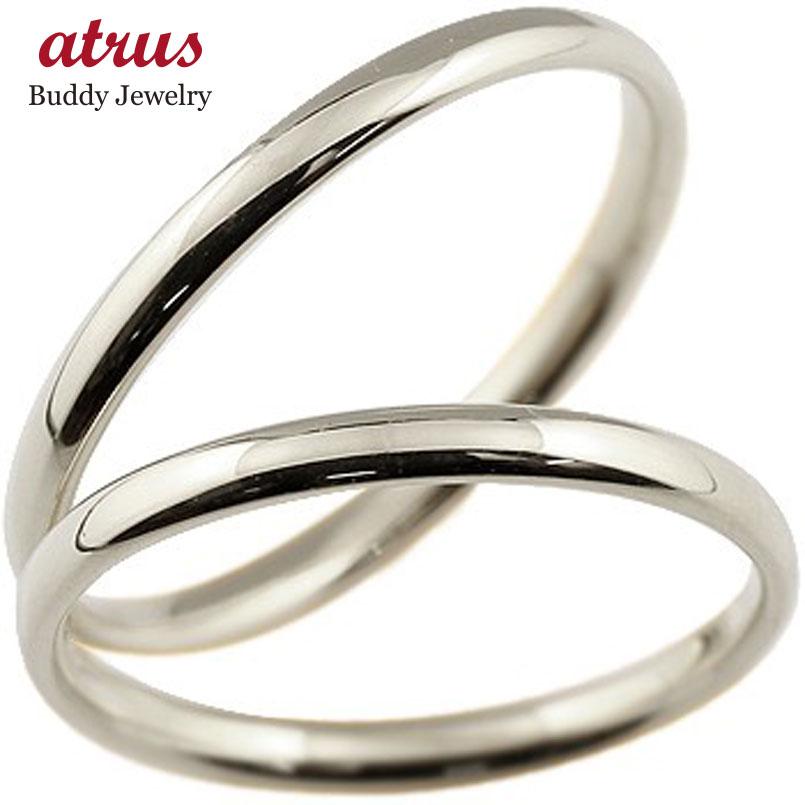ペアリング プラチナ 結婚指輪 マリッジリング pt900