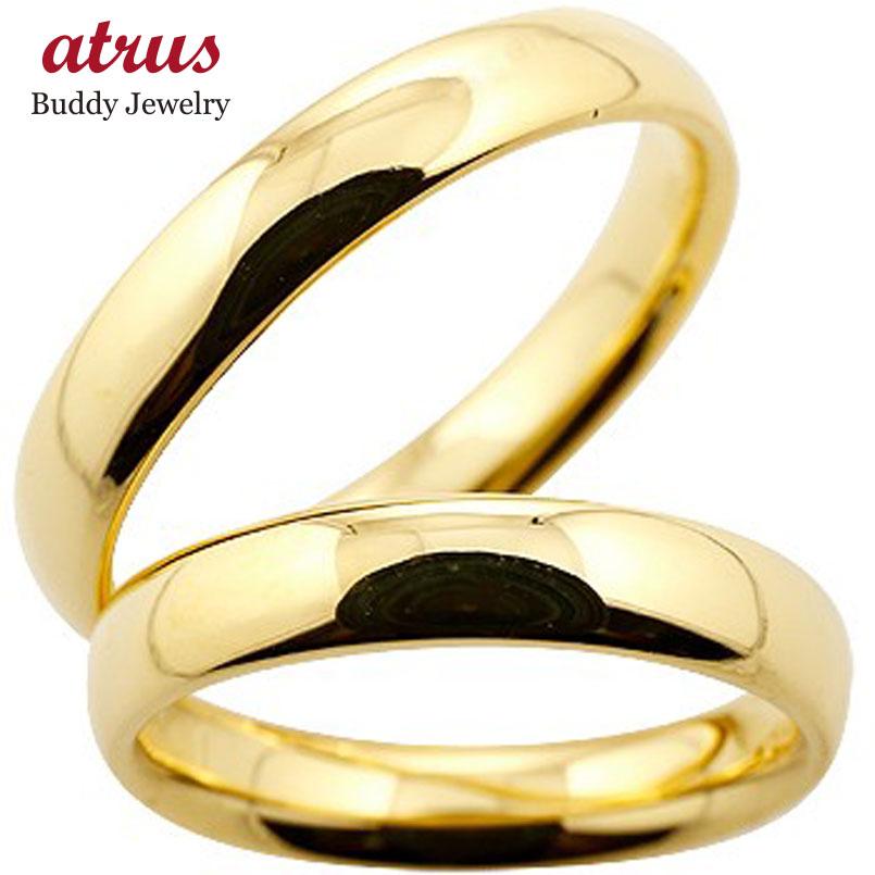 ペアリング イエローゴールドk18 結婚指輪 マリッジリング 18金