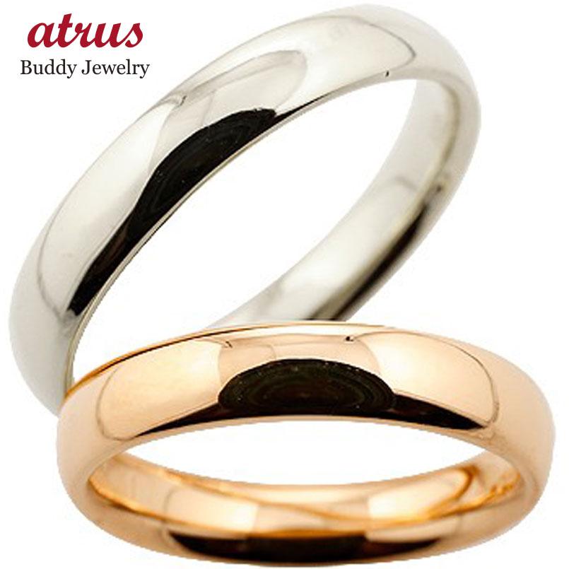 ペアリング プラチナ ピンクゴールドk18 結婚指輪 マリッジリング 18金