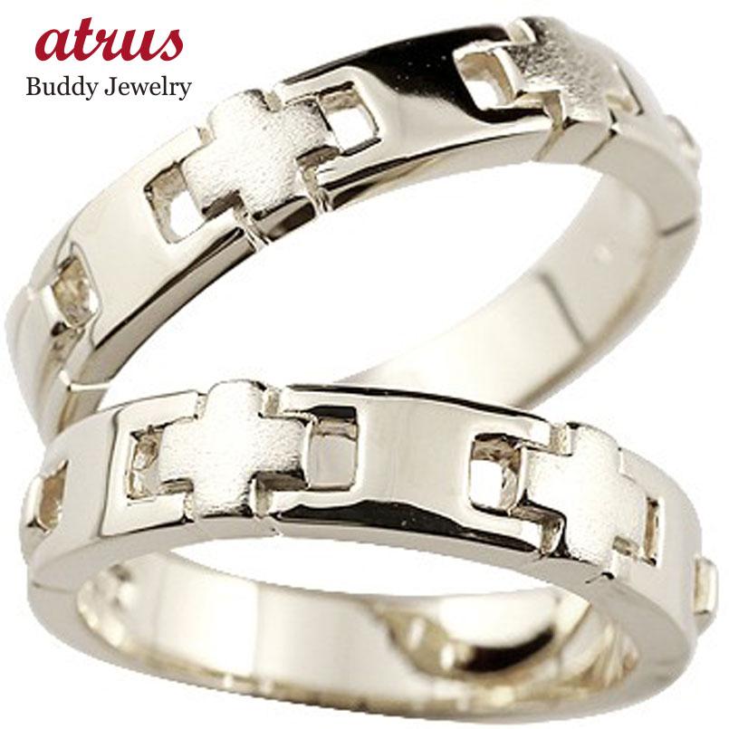 クロス ペアリング プラチナ 結婚指輪 マリッジリング 幅広 つや消し pt900