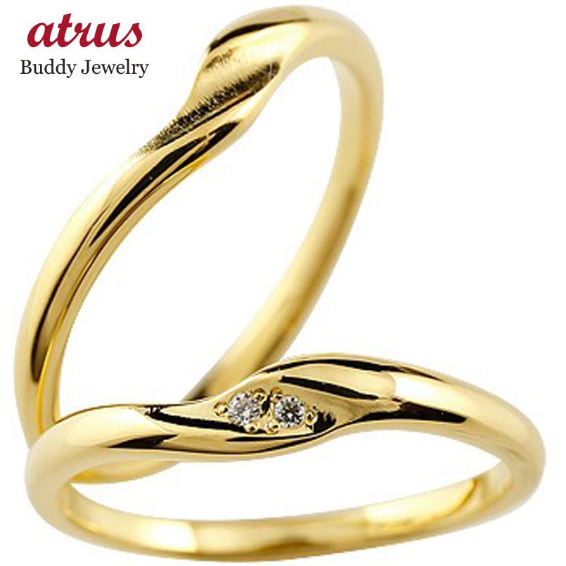 ペアリング ダイヤモンド 結婚指輪 マリッジリング イエローゴールドk18 つや消し