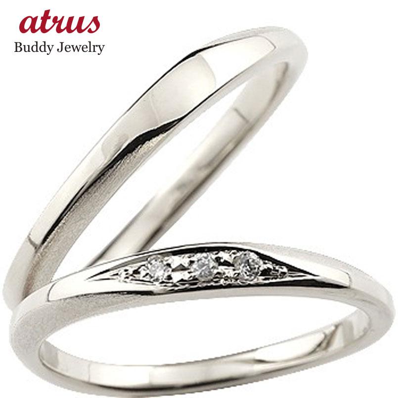 ペアリング ダイヤモンド 結婚指輪 マリッジリング ホワイトゴールドk18 つや消し