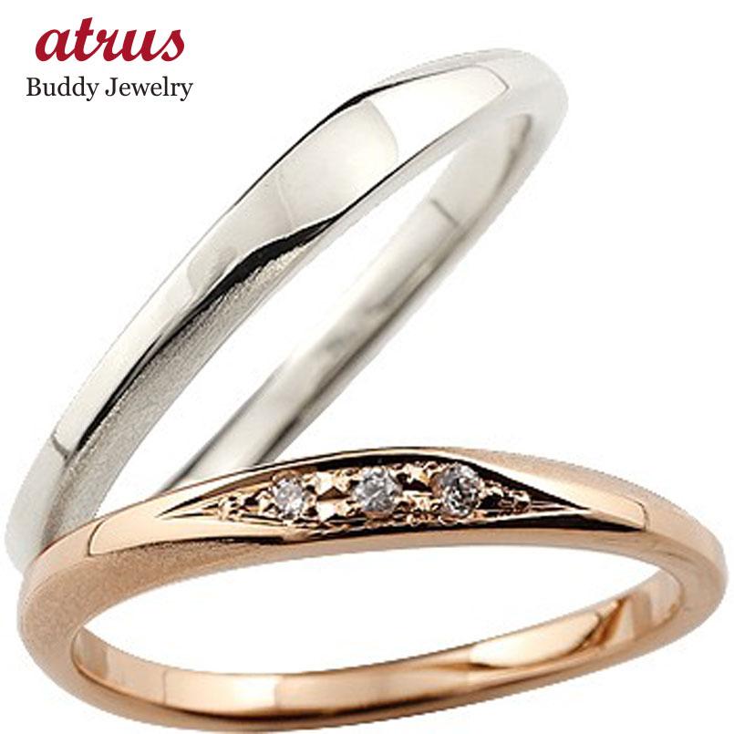 ペアリング ゴールドk18 ダイヤモンド 結婚指輪 マリッジリング つや消し