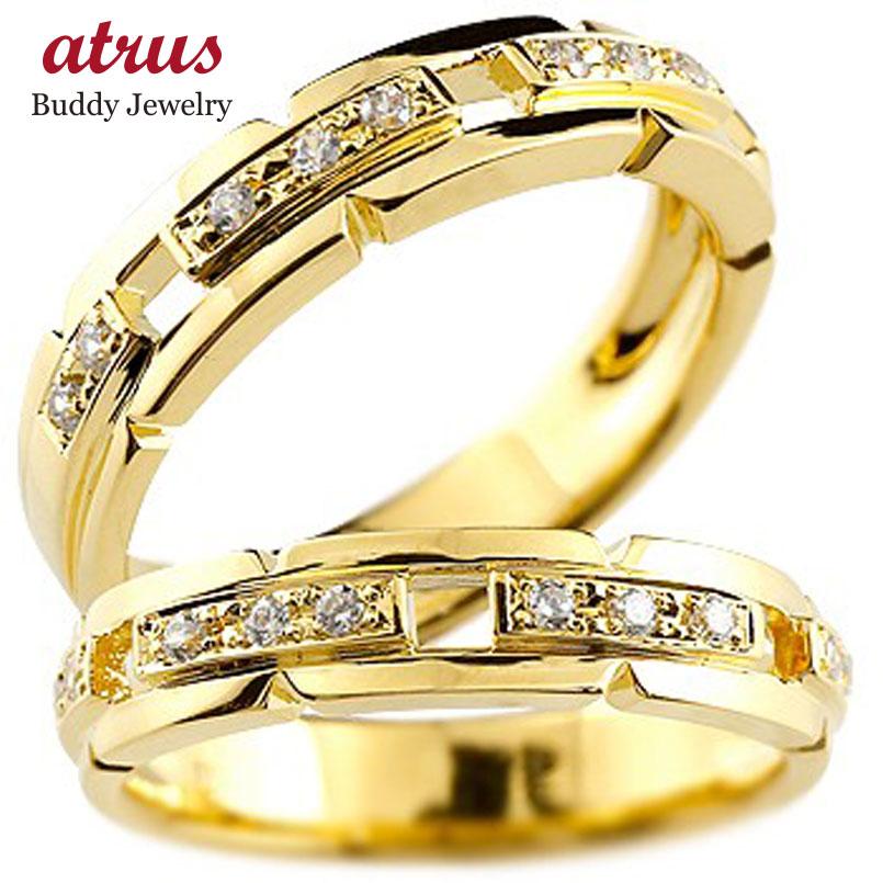 ペアリング 結婚指輪 ダイヤモンド マリッジリング ダイヤモンドリング イエローゴールドk18 結婚式 人気