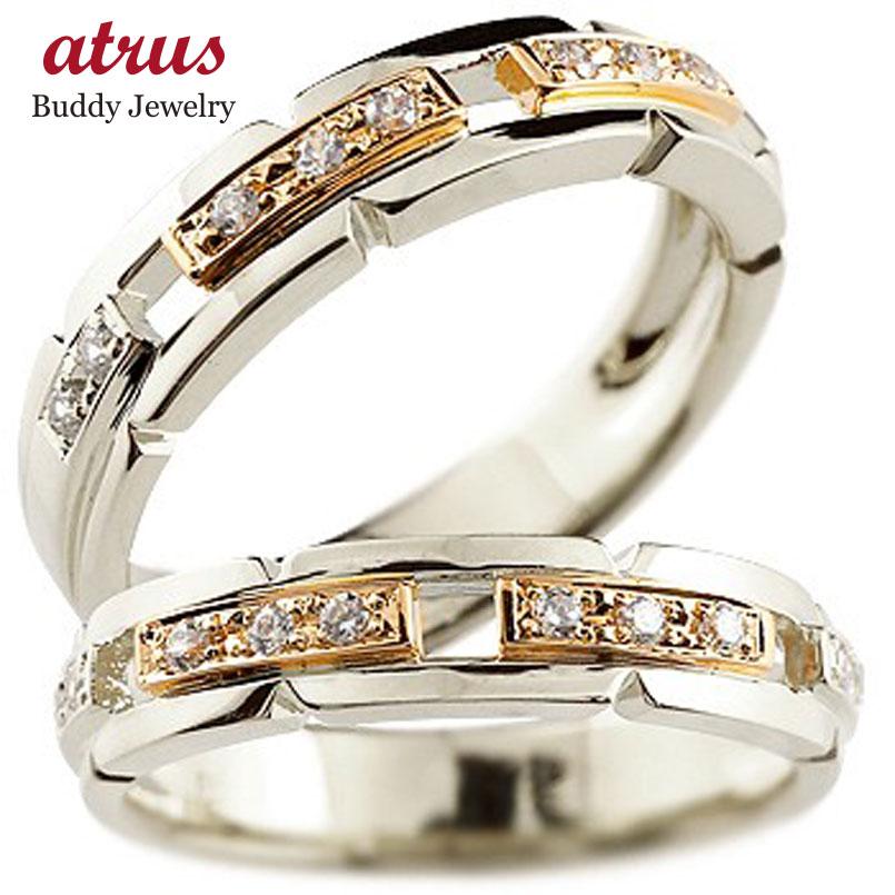 ペアリング 結婚指輪 ダイヤモンド マリッジリング プラチナ ピンクゴールドk18 コンビリング ダイヤモンドリング 幅広 結婚式 人気