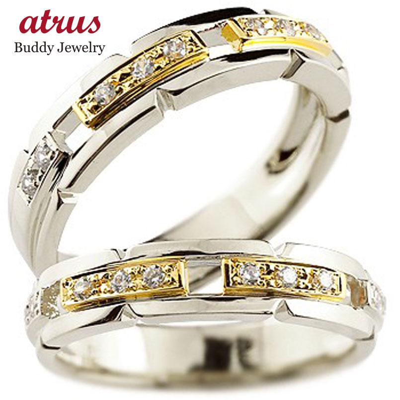 ペアリング 結婚指輪 ダイヤモンド マリッジリング プラチナ イエローゴールドk18 コンビリング ダイヤモンドリング 幅広 結婚式 人気
