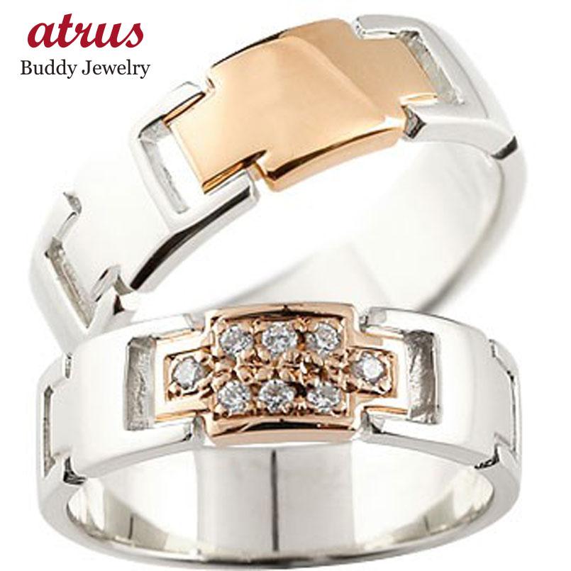 クロス ペアリング ダイヤモンド プラチナ ピンクゴールドk18 結婚指輪 マリッジリング コンビリング ダイヤ 十字架 シンプル 結婚式 人気
