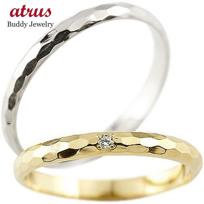ペアリング ダイヤモンド ホワイトゴールドk18 イエローゴールドk18 人気 結婚指輪 ダイヤ マリッジリング 18金 結婚式 シンプル