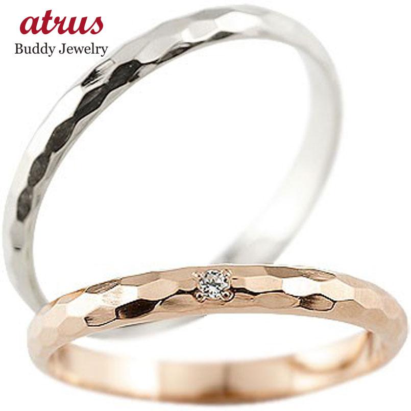 ペアリング ダイヤモンド プラチナ900 ピンクゴールドk18 人気 結婚指輪 ダイヤ マリッジリング 18金 結婚式 シンプル