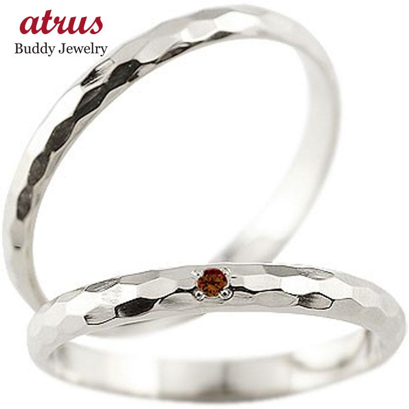 ペアリング ガーネット ホワイトゴールドk18 人気 結婚指輪 マリッジリング 18金 結婚式 シンプル