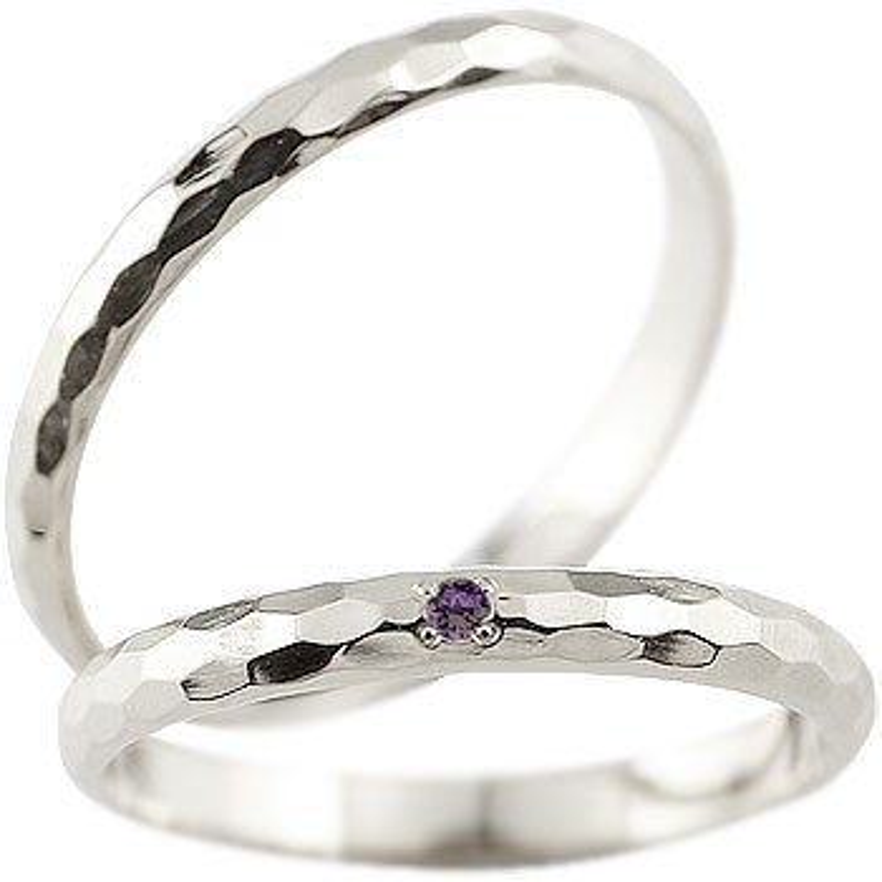 プラチナ ペアリング アメジスト 人気 結婚指輪 マリッジリング プラチナリング 結婚式 シンプル
