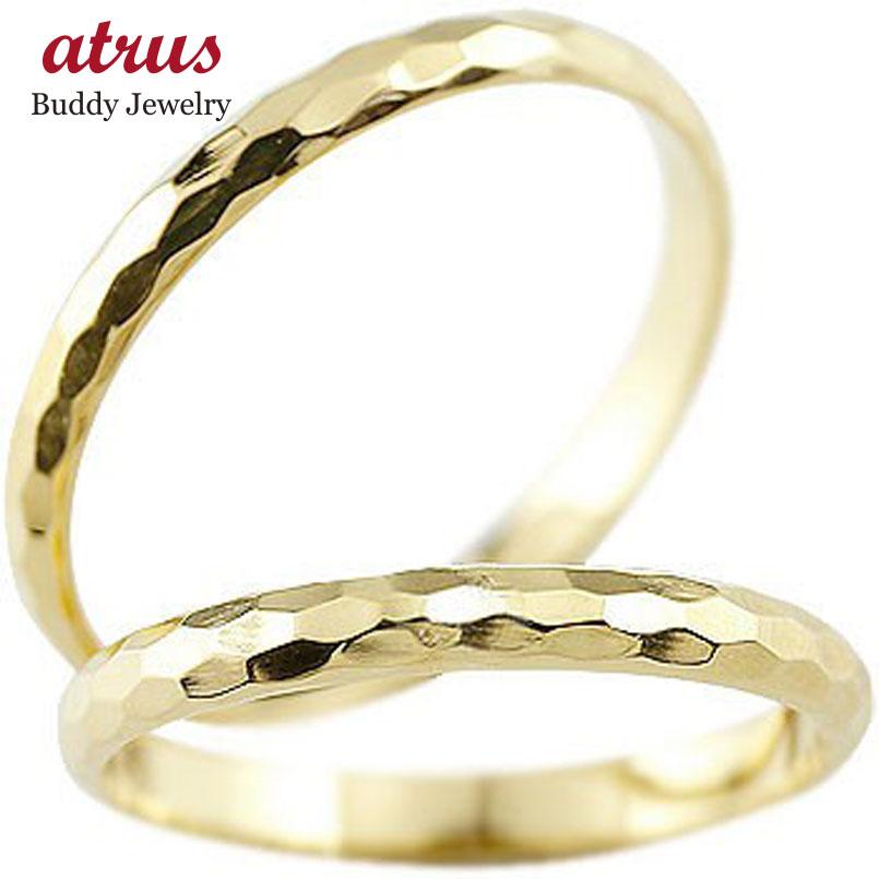 ペアリング イエローゴールドk18 人気 結婚指輪 マリッジリング 18金 結婚式 シンプル