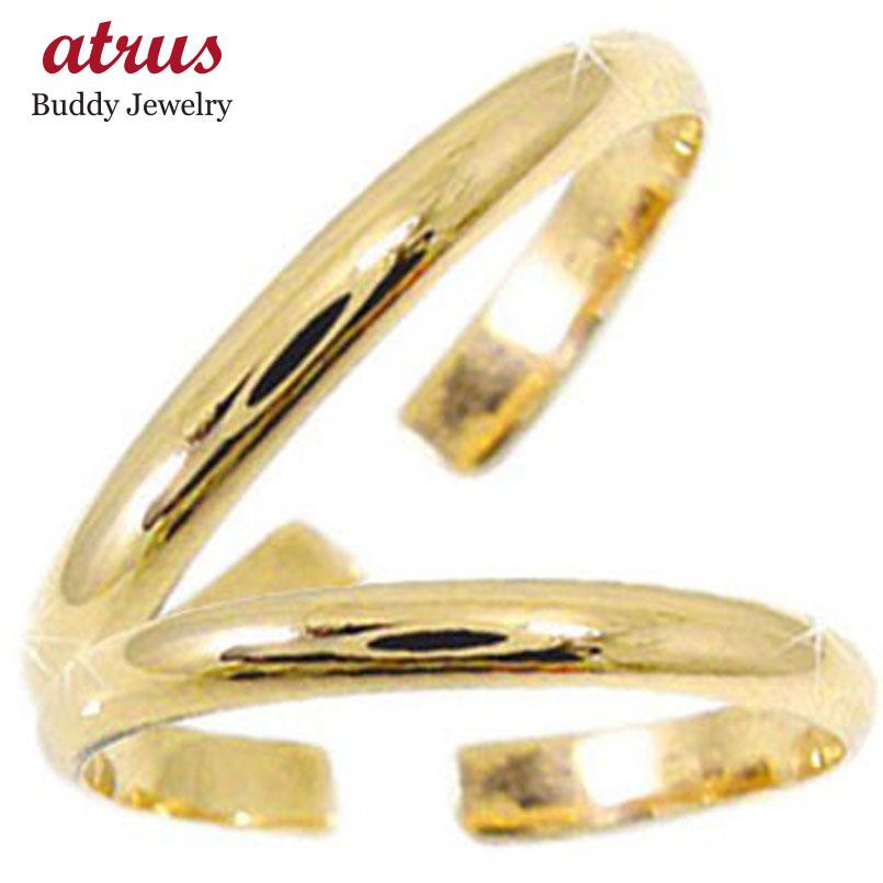 スイートハグリング ペアリング 結婚指輪 マリッジリング イエローゴールドk18 フリーサイズリング 指輪 ハンドメイド 結婚式