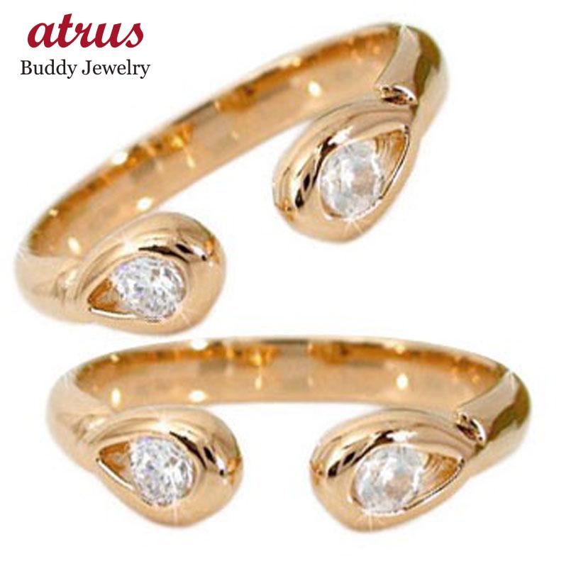 スイートハグリング ペアリング 結婚指輪 マリッジリング ダイヤモンド ダイヤ ピンクゴールドk18 フリーサイズリング 指輪 ハンドメイド 結婚式