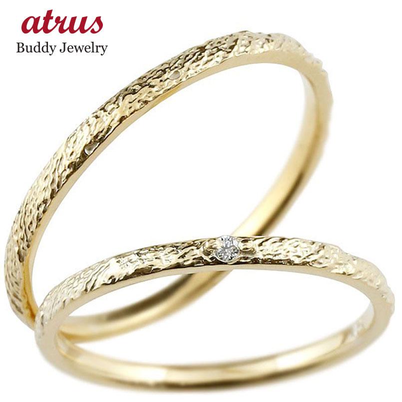 ペアリング 結婚指輪 マリッジリング イエローゴールドk10 ダイヤモンド 10金 極細 ダイヤ 華奢 アンティーク 結婚式 ストレート