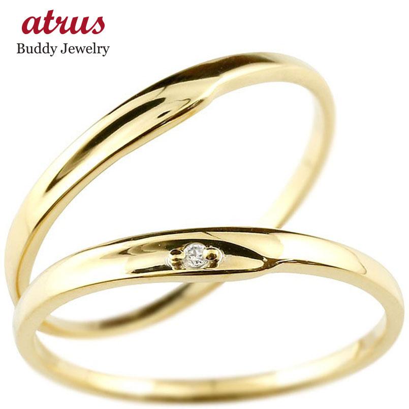 ペアリング 結婚指輪 マリッジリング ダイヤモンド イエローゴールドk10 ダイヤ 10金 極細 華奢 結婚式