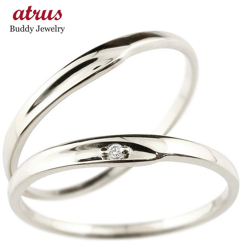 ペアリング 結婚指輪 マリッジリング ダイヤモンド ホワイトゴールドk18 ダイヤ 18金 極細 華奢 結婚式