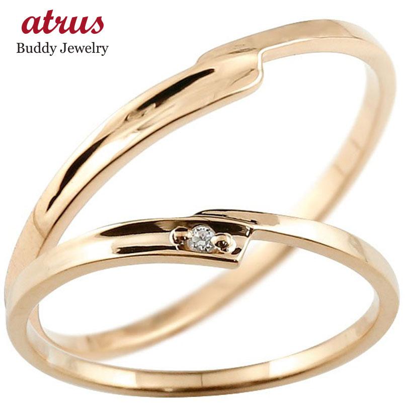 ペアリング 結婚指輪 マリッジリング ダイヤモンド ピンクゴールドk10 ダイヤ 10金 極細 華奢 スパイラル 結婚式