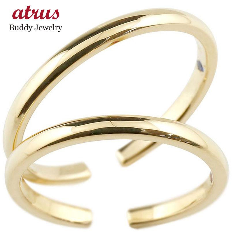 スイートハグリング ペアリング 結婚指輪 マリッジリング イエローゴールドk18 18金 フリーサイズリング 指輪 天然石 結婚式 ストレート