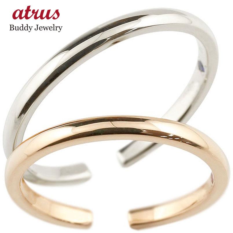 スイートハグリング ペアリング 結婚指輪 マリッジリング ピンクゴールドk10 ホワイトゴールドk10 10金 フリーサイズリング 指輪 天然石 結婚式 ストレート