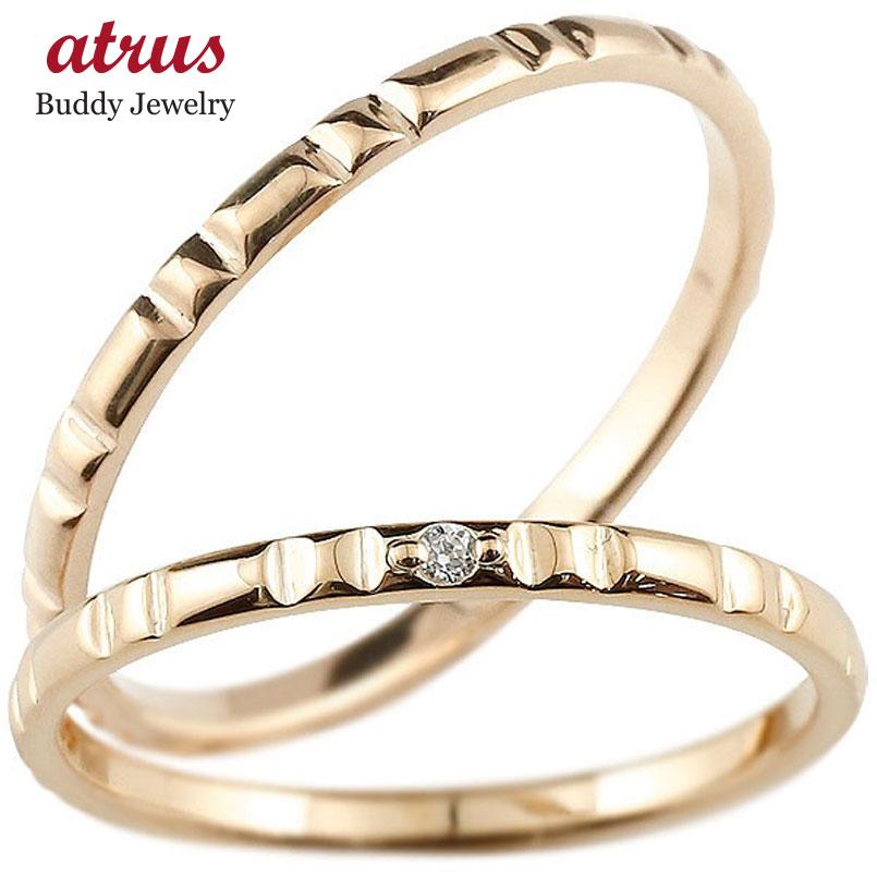 ペアリング 結婚指輪 マリッジリング ダイヤモンド ピンクゴールドk18 ダイヤ 18金 極細 華奢 結婚式 ストレート