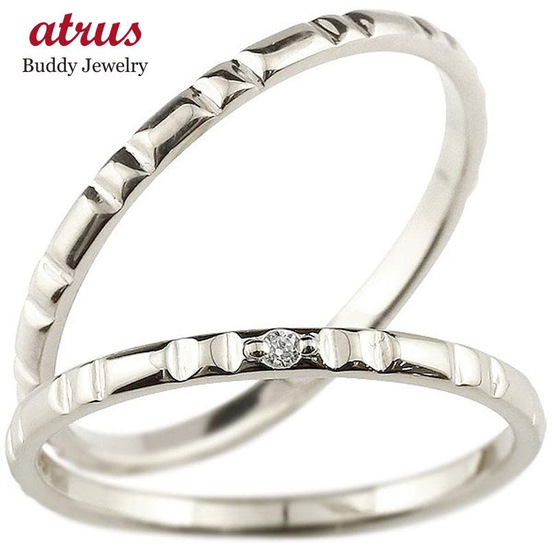 ペアリング 結婚指輪 マリッジリング ダイヤモンド プラチナリング ダイヤ pt900 極細 華奢 結婚式 ストレート