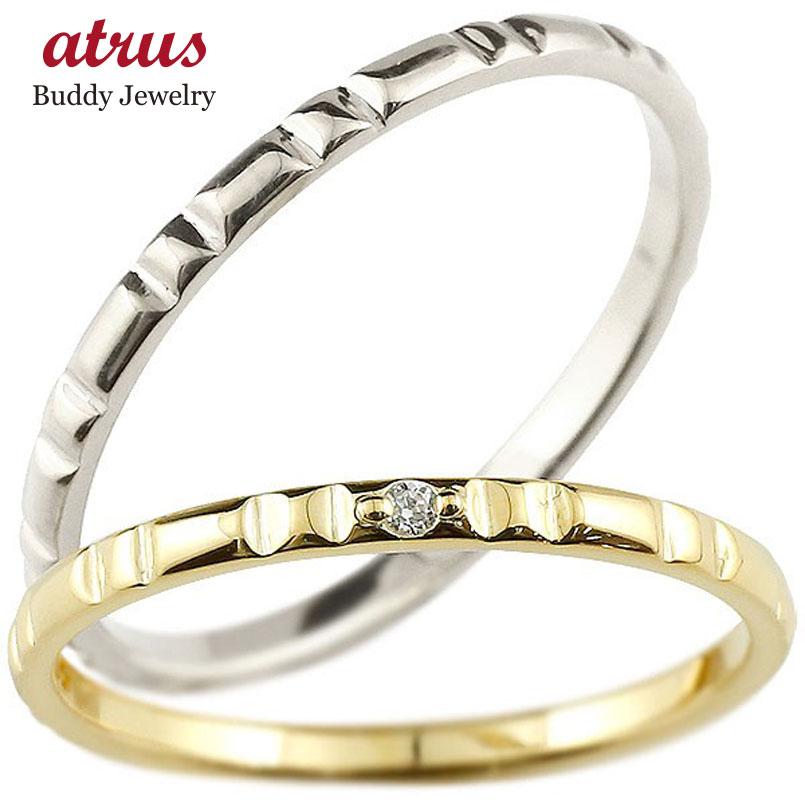 ペアリング 結婚指輪 マリッジリング ダイヤモンド イエローゴールドk18 ホワイトゴールドk18 ダイヤ 18金 極細 華奢 結婚式 ストレート