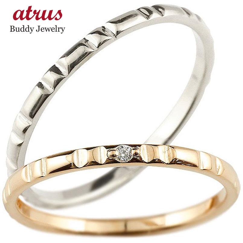 ペアリング 結婚指輪 マリッジリング ダイヤモンド ピンクゴールドk10 ホワイトゴールドk10 ダイヤ 10金 極細 華奢 結婚式 ストレート