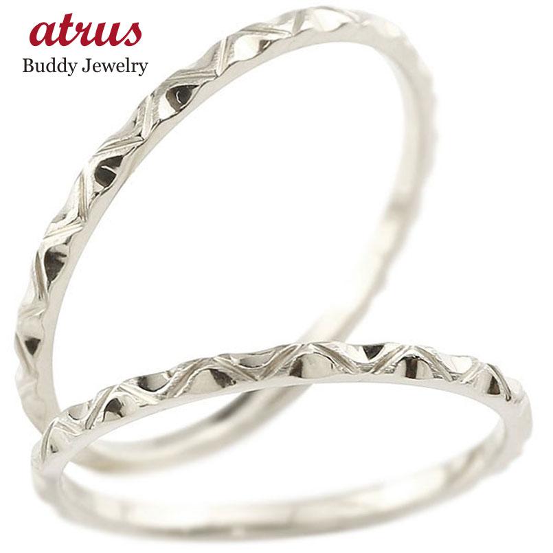 ペアリング 結婚指輪 マリッジリング ハードプラチナ950リング pt950 極細 華奢 アンティーク 結婚式 ストレート ペアリィー