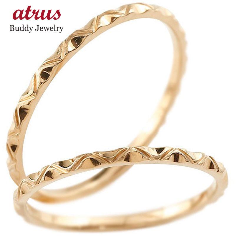 ペアリング 結婚指輪 マリッジリング ピンクゴールドk18 k18 極細 華奢 アンティーク 結婚式 ストレート ペアリィー