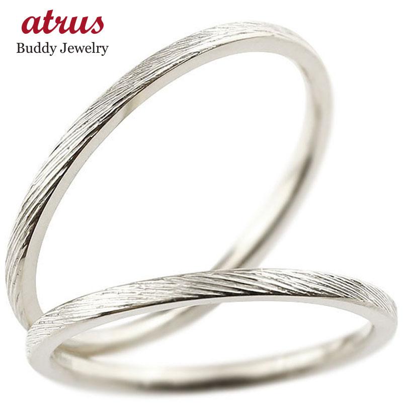 ペアリング 結婚指輪 マリッジリング ホワイトゴールドk18 k18wg 極細 華奢 アンティーク 結婚式 ストレート ペアリィー