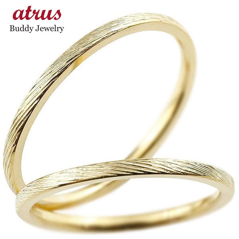 ペアリング 結婚指輪 マリッジリング イエローゴールドk18 k18 極細 華奢 アンティーク 結婚式 ストレート ペアリィー