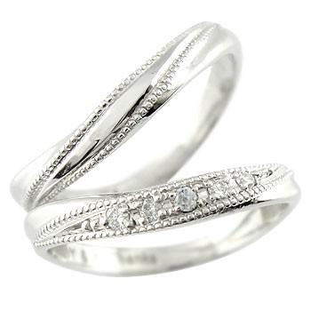 ペアリング ダイヤ ダイヤモンド アクアマリン 結婚指輪 マリッジリング ホワイトゴールドk18 ミル打ち 結婚式 18金 カップル