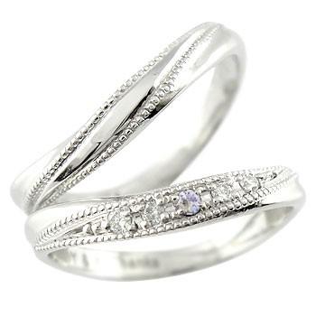 結婚指輪 ペアリング マリッジリング ダイヤモンド タンザナイト プラチナ ミル打ち 結婚式 ダイヤ カップル