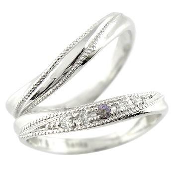 ペアリング ダイヤ ダイヤモンド アイオライト 結婚指輪 マリッジリング ホワイトゴールドk18 ミル打ち 結婚式 18金 カップル