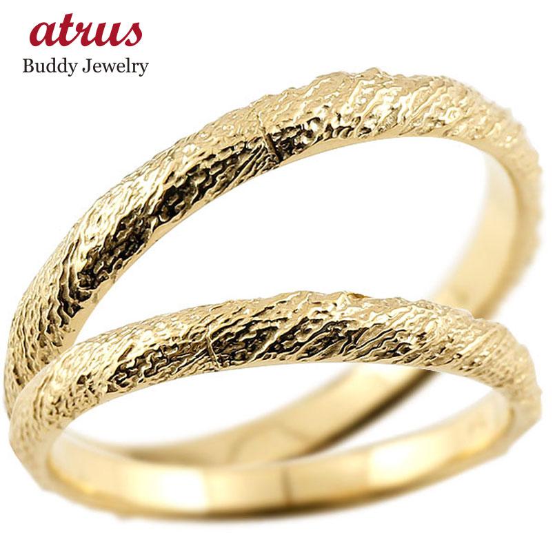 ペアリング 結婚指輪 マリッジリング イエローゴールドk18 k18 アンティーク 結婚式 ストレート