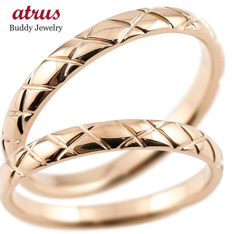 ペアリング 結婚指輪 マリッジリング ピンクゴールドk18 k18 アンティーク 結婚式 ストレート