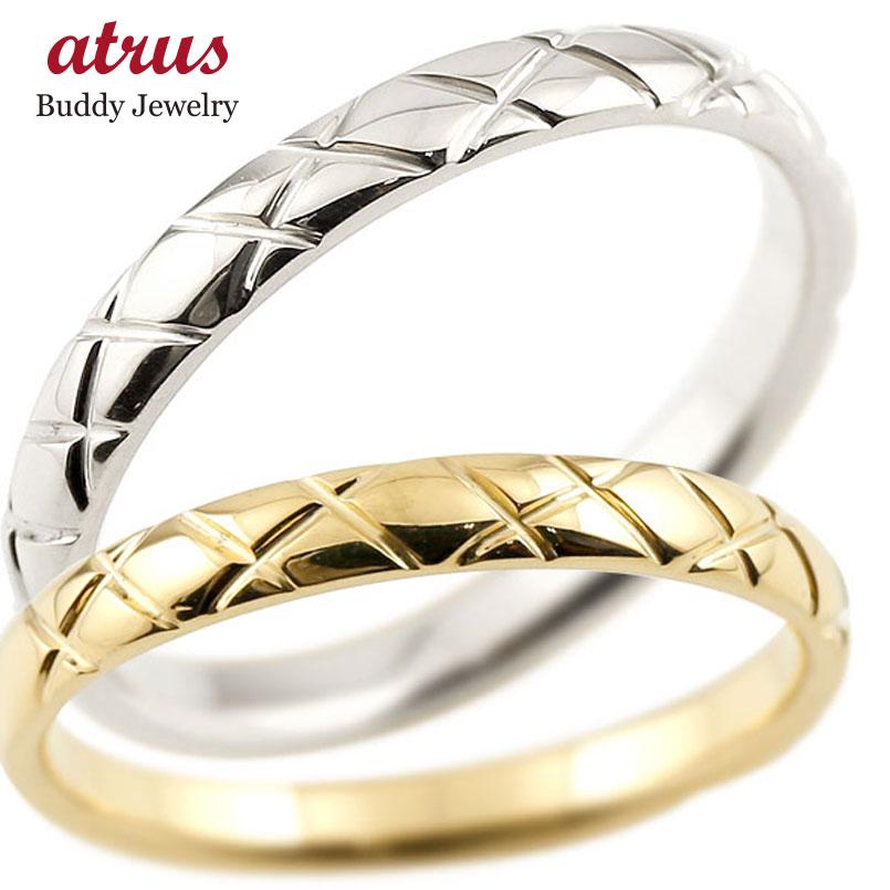 ペアリング 結婚指輪 マリッジリング イエローゴールドk10 ホワイトゴールドk10 k10wg アンティーク 結婚式 ストレート