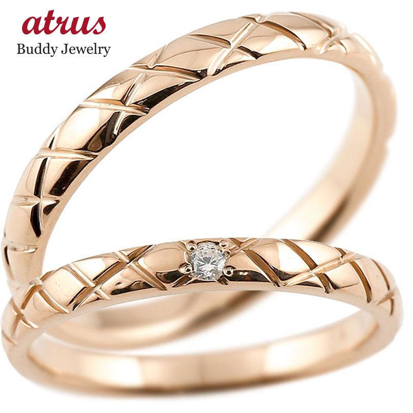 ペアリング 結婚指輪 マリッジリング ピンクゴールドk10 k10 アンティーク 結婚式 ダイヤモンドリング ストレート