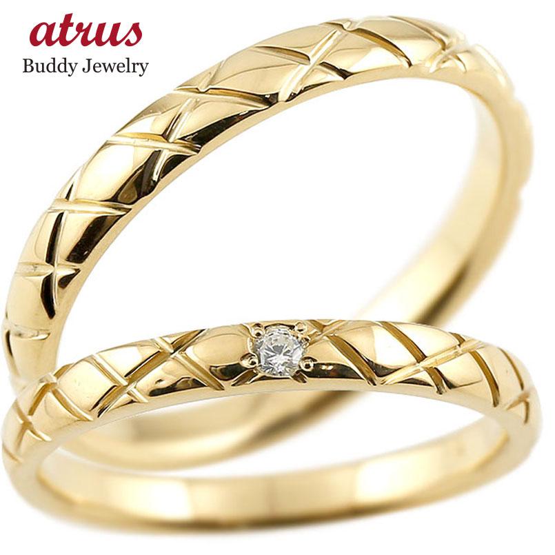 ペアリング 結婚指輪 マリッジリング イエローゴールドk18 k18 アンティーク 結婚式 ダイヤモンドリング ストレート