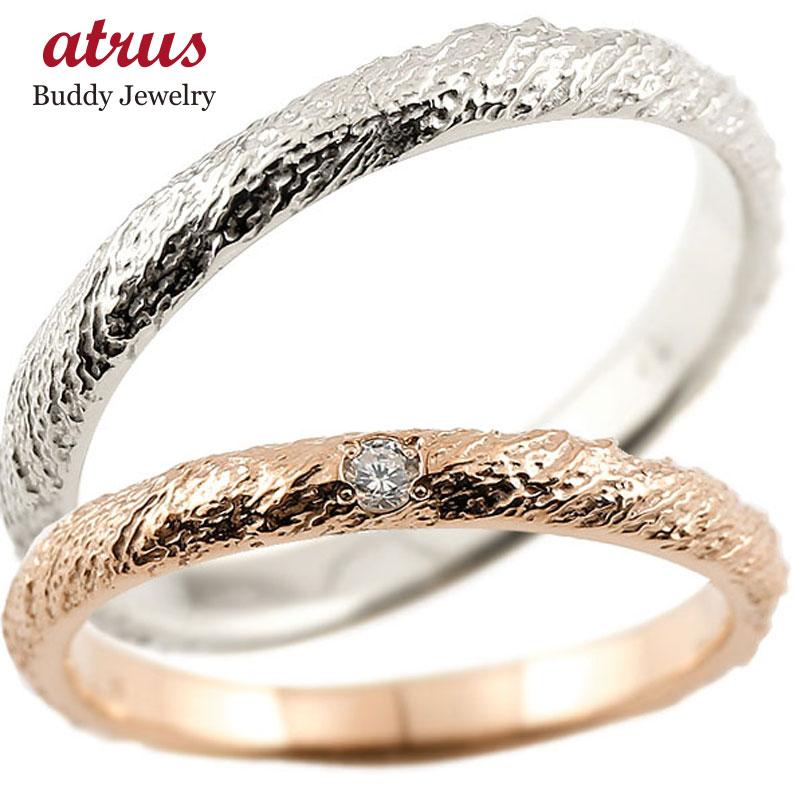 ペアリング 結婚指輪 マリッジリング ピンクゴールドk18 プラチナ900 pt900 アンティーク 結婚式 ダイヤモンドリング ストレート